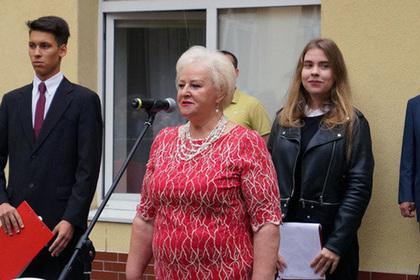 Вотношении директора лицея вКалининграде возбуждено уголовное дело