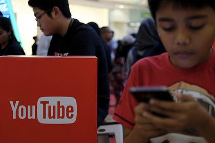 YouTube заблокировал неменее 2-х сотен каналов