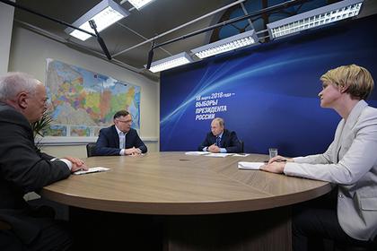 Около ста человек уже перечислили деньги визбирательный фонд В. Путина