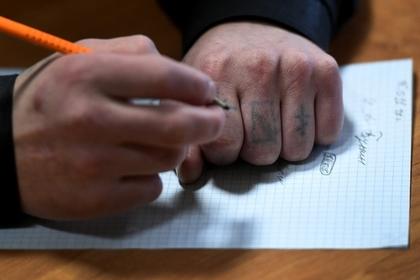 Отрубивший руки жене ревнивец попросил дождаться его из тюрьмы