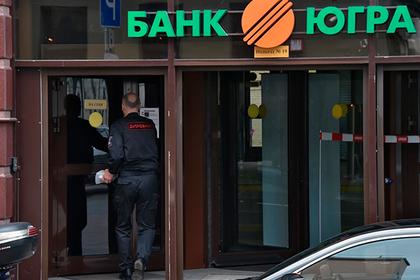 Конфликт с«Югрой» заставитЦБ ответить навсе претензии уполномоченных рынка