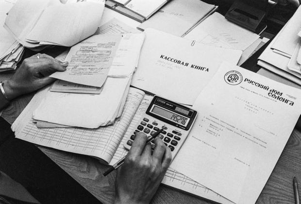 Проверка финансовых документов «Русского дома Селенга»