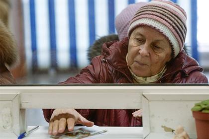 Пенсии россиян пообещали защитить Перейти в Мою Ленту