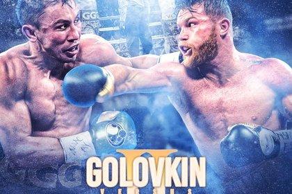 Головкин и Альварес договорились о дате реванша