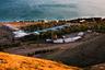Пансионат «Аревик» на берегу озера Севан в Армении не сильно изменился со времени своего открытия в 1983 году. Если вы не очень искушенный гость и готовы пожертвовать комфортом ради новых впечатлений — вам сюда.