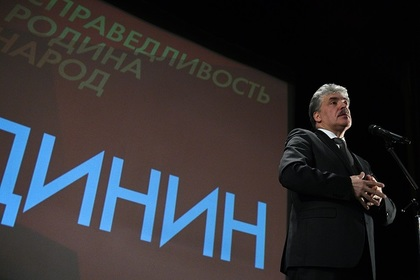 Коммунист умер на встрече с кандидатом в президенты