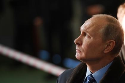 Ошибку с Путиным-победителем непрошедших выборов исправили