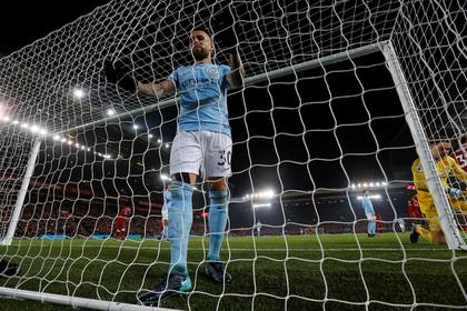 «Манчестер Сити» потерпел первое поражение за девять месяцев