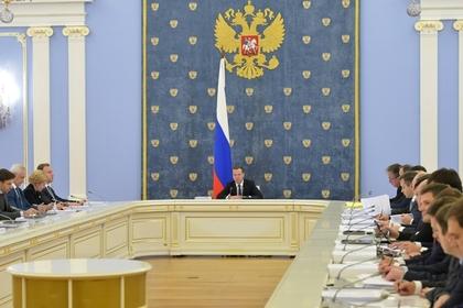 Правительство определило лучшие СМИ России