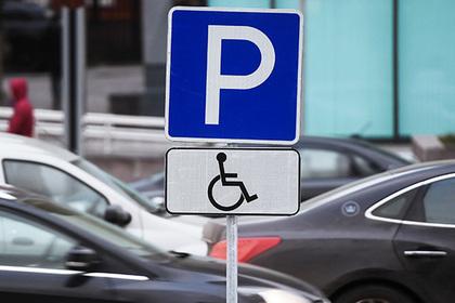 Азербайджанец зарезал соседа из-за места на парковке
