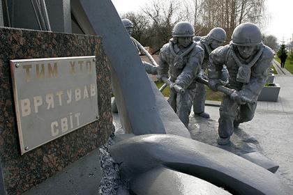 Определена судьба Чернобыля