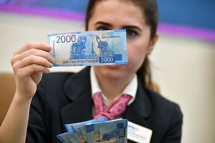 Подлинность рублей предложили проверять с помощью мобильного