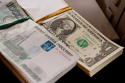 Российские резервы пообещали удвоить за год