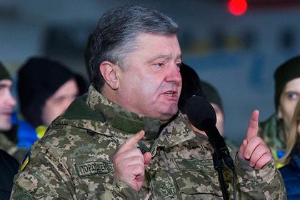 Порошенко пообещал Крыму и Донбассу украинский гимн