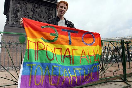 Петербург задумали превратить в центр гей-туризма