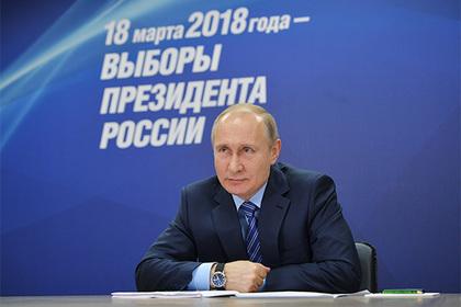 В списке доверенных лиц Путина оказались 60 общественников