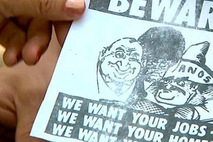 Ку-клукс-клановцы завалили листовками жителей Вирджинии