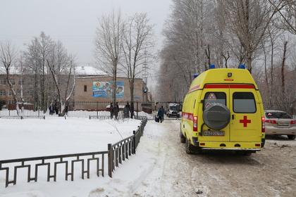 Названы две версии резни в пермской школе