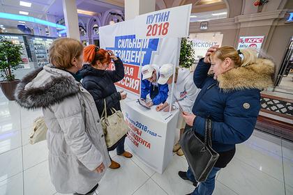 ЦИК проверит возможные нарушения при сборе подписей в поддержку Путина