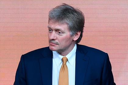 Песков не определил реакцию Киева на предложение Путина по боевым кораблям