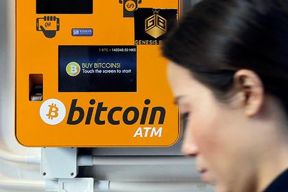 Владельцам биткоинов велели приготовиться к потере всех денег