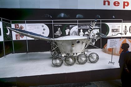 Рассекречен отчет о советской миссии на Луну