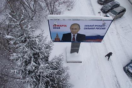 За кандидата Путина подписались более миллиона человек