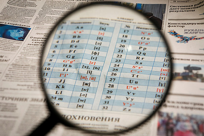 Казахстанские лингвисты пришли в ужас от нового алфавита