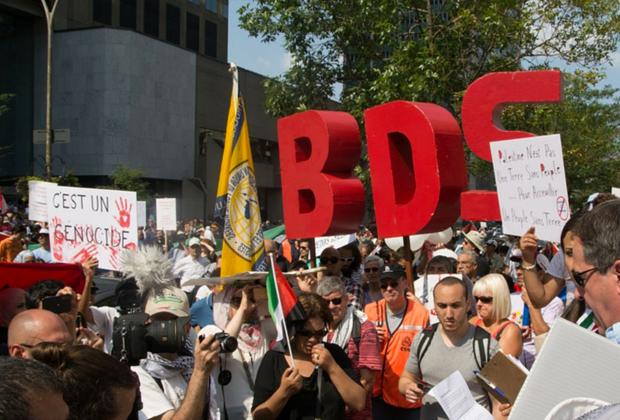 Все большую популярность в мире набирает мирное антисионистское движение BDS (Бойкот, изоляция и санкции)