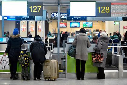 Россияне массово поехали за границу