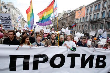 Санкт-Петербург уберегли от гей-туристов