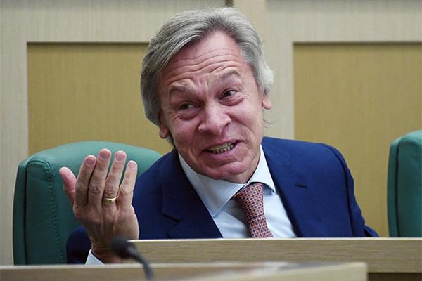 Пушкова упрекнули за любовь к европейским курортам: Пресса: Интернет и СМИ:  Lenta.ru