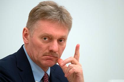 Кремль отреагировал на планы депутатов легализовать наемничество