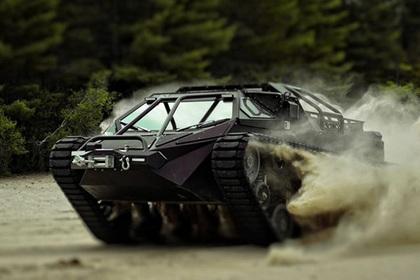 Показан первый в мире люксовый танк