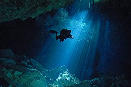 Найден крупнейший подводный «портал в иной мир»
