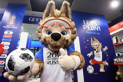 Россиянам посоветовали увезти детей в Турцию на время чемпионата мира