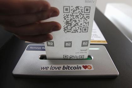 ВЦБ поведали обопасениях из-за «эффекта виагры» всфере криптовалют