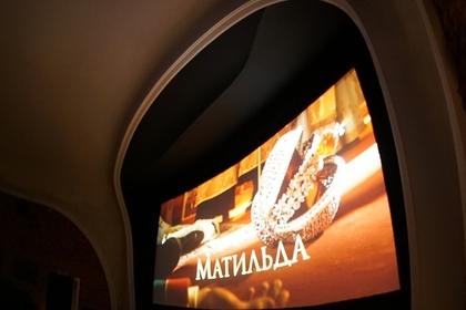 «Матильду» вгосударстве Украина сравнили сядовитым арбузом иотказали впрокате