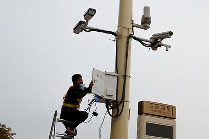 Китайцы заперли мусульман в деревнях с помощью видеонаблюдения