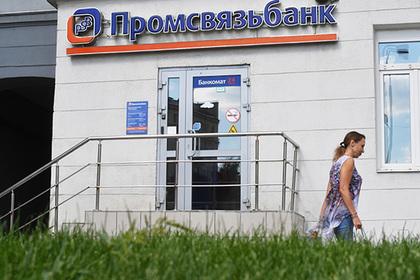 ЦБ потребовал от сбегавшего из России бизнесмена продать банк