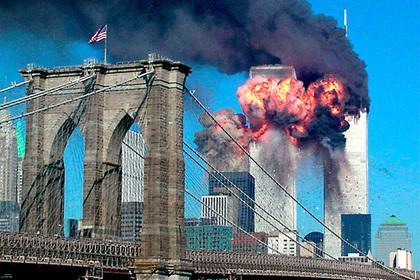 Саудовская Аравия потребовала отозвать обвинения в терактах 11 сентября