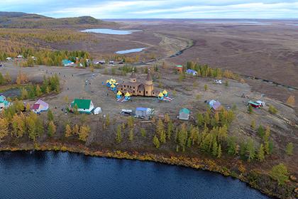 Воспроизводством сиговых рыб займется Центр освоения Арктики