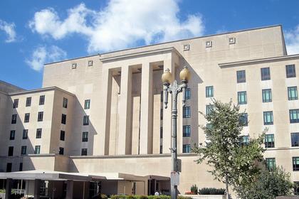 Здание Госдепа США
