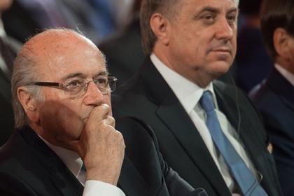 Йозеф Блаттер (слева)