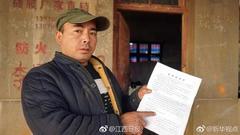 Владелец завода в Китае задолжал рабочим 900 тысяч юаней (около 8 миллионов рублей)