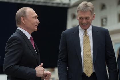 Песков рассказал о первой встрече с Путиным