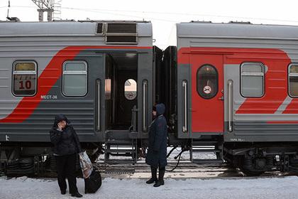 Российский проводник угощал пассажиров гашишем