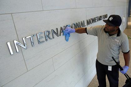 На Украине назвали общую сумму долга перед МВФ