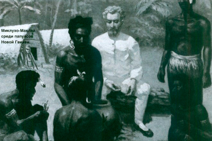Профиль потомка Миклухо-Маклая заблокировали за фото полуголых аборигенов