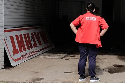 Из-за падения прибыли «Магниту» стало недоразвития аптек